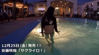 Sakiaki Ando swimsuit bikini gravure ooo057