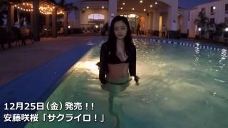 Sakiaki Ando swimsuit bikini gravure ooo058