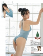 Moe Itoh Swimsuit Bikini Gravure On a holy day 2020010