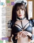 Cosplayer Gravure Sasetsu JILL Shirata Mai Todo Tomo002