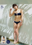 Ikuomi Hisamatsu s sun kissed body continues to lead the way in gravure102