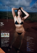 Ikuomi Hisamatsu s sun kissed body continues to lead the way in gravure106