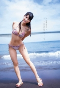 Aya Kawasaki Gravure Swimsuit Images The Last Two Journeys Forever The Best Nude Ever110