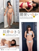 Hikari Yumeno won the LINE LIVE Swimsuit Audition and became the Queen of Gravure005