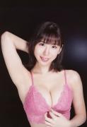 Aoi Hinata Swimsuit Bikini Gravure Fascinating healing G cup 2020004