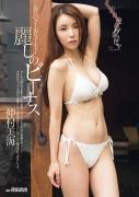 Mimi Nakamura swimsuit bikini gravure Beautiful white cool beauty 2020001