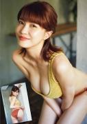 Asuka Kishi Swimsuit Bikini Gravure Healing Gtits 2020002