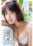 Hikari Kuroki swimsuit bikini gravure 005
