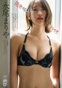 Mariya Nagao swimsuit bikini gravure Gimple Heart for holy night companion 2020002