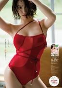 Mariya Nagao swimsuit bikini gravure Gimple Heart for holy night companion 2020006