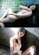 Haruka Dan swimsuit bikini gravure Hachijojima and secret bath and wet 2020005