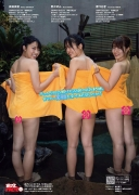 Tsumugi Hara Nonon Nonon Maho Sanada 22 years old big tits trio go on a hot spring tour 2020004