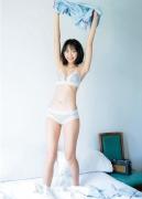 Reina Takeda Underwear Images Bath Time Bikini Bathing 2017007