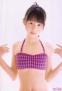 Rina Koike We can get better again and again 2004