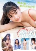 Arina Mitsuno swimsuit bikini gravure Reiwa first Cinderella Seikore 20 Grand Prix 2020004