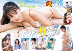 Arina Mitsuno swimsuit bikini gravure Reiwa first Cinderella Seikore 20 Grand Prix 2020003