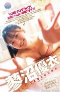 Yui Tadenuma Swimsuit bikini gravure 001