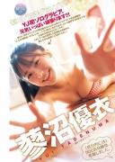 Yui Tadenuma Swimsuit bikini gravure 002
