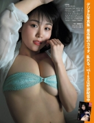HARUKA Swimsuit Gravure The most powerful and beautiful breasts in the gravure world005