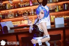 Cosplay Swimsuit Style Costume Rem Bunny Girl ReZero to Start Otherworldly Life009