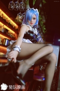 Cosplay Swimsuit Style Costume Rem Bunny Girl ReZero to Start Otherworldly Life033