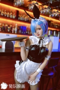 Cosplay Swimsuit Style Costume Rem Bunny Girl ReZero to Start Otherworldly Life034