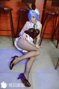 Cosplay Swimsuit Style Costume Rem Bunny Girl ReZero to Start Otherworldly Life035