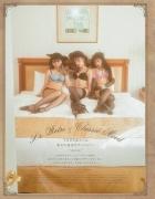 Nana Kato Sakina Tonchikisakina Mikako Murata and now and then the same old secret lingerie for ladies 2020001