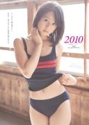 Rina Koike swimsuit bikini gravure The freshness of a girl Growing into an adult woman 2020002