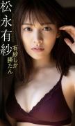 Arisa Matsunaga swimsuit bikini gravure Only Arisa can win 2020007