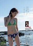 Arisa Matsunaga swimsuit bikini gravure Only Arisa can win 2020005