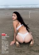 MAYURI Swimsuit bikini gravure Future century grador from Nagoya 2020006