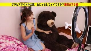 Azusa Fujita swimsuit bikini gravure Gravure idols Ojamaishite iru desuka002