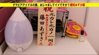 Azusa Fujita swimsuit bikini gravure Gravure idols Ojamaishite iru desuka003