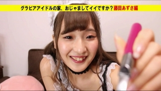Azusa Fujita swimsuit bikini gravure Gravure idols Ojamaishite iru desuka038