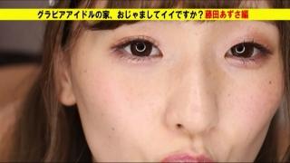 Azusa Fujita swimsuit bikini gravure Gravure idols Ojamaishite iru desuka048