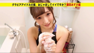 Azusa Fujita swimsuit bikini gravure Gravure idols Ojamaishite iru desuka049