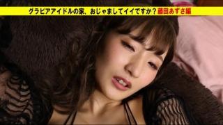 Azusa Fujita swimsuit bikini gravure Gravure idols Ojamaishite iru desuka077