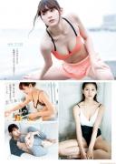 Angela Mei swimsuit gravure048