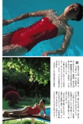 Misako Konno swimsuit gravure 23 years old summer002
