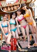 Mismaga hot spring training camp swimsuit bikini gravure Goto Mashiro Nagisa Hayakawa Hanon Yamaguchi Mao Sakurada 2020001