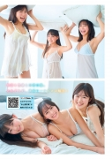Haruna Yoshizawa Peepiru Riko Otsuki swimsuit bikini gravure Hyakka Koran 3 girls003