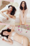 Ill Heat Up Your Body and Mind Yuka Toranami Gravure Swimsuit Images039