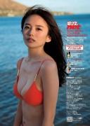 Saeko Ito Gravure Swimsuit Images145