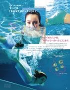 Sachi Fujii swimsuit bikini gravure Too beautiful to be a mermaid 2020002