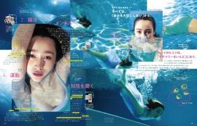 Sachi Fujii swimsuit bikini gravure Too beautiful to be a mermaid 2020003