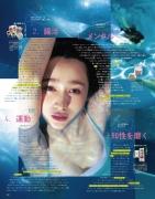 Sachi Fujii swimsuit bikini gravure Too beautiful to be a mermaid 2020004