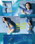 Sachi Fujii swimsuit bikini gravure Too beautiful to be a mermaid 2020005