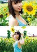 Aika Sawaguchi swimsuit bikini gravure The most promising current high school student 2020006