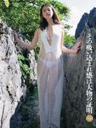 Mio Imada swimsuit bikini gravure nj032